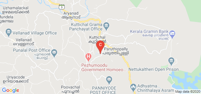 Lourdes Matha Institute of Hotel Management and Catering Technology, Lourdes Hills, Thiruvananthapuram, Kerala, India