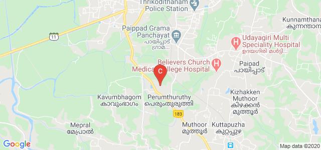 Pushpagiri College of Dental Sciences, Perumthuruthy, Kerala, India