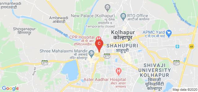 K M C College, Akbar Mohalla, Kavlapur, Kolhapur, Maharashtra, India