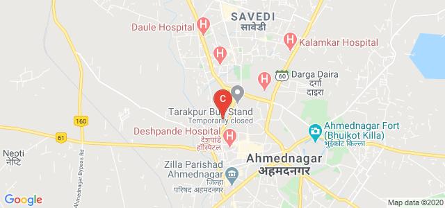 A.J.M.V.P.S. Institute of Hotel Management & Catering Technology, Tarakpur, Ahmednagar, Maharashtra, India