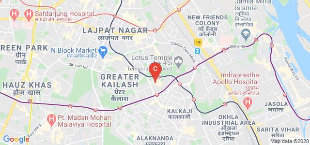 ICRI, Nehru Place, New Delhi, Delhi, India