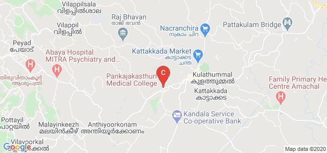 Pankajakasthuri Ayurveda Medical College, Killy, Kattakkada, Kerala, India