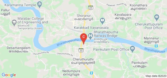 PNNM Ayurveda Medical College, Cheruthuruthy, Kerala, India