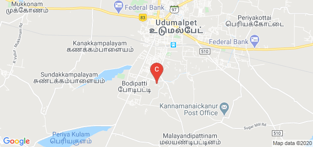 Government Arts College, Elayamuthur Road, Udumalpet, Tamil Nadu, India