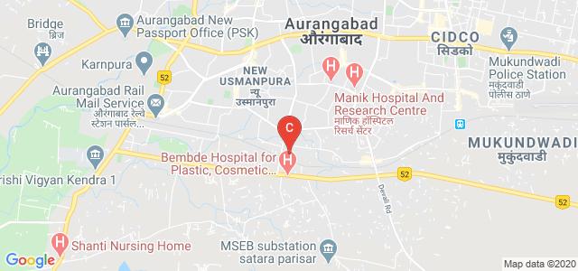 Deogiri College, Rachanakar Colony, New Usmanpura, Aurangabad, Maharashtra, India