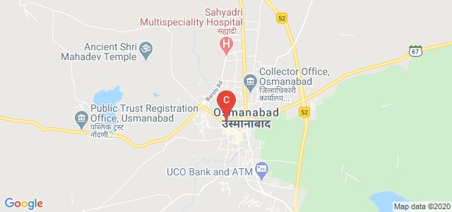 Shri Swami Vivekanand Shikshan Sanstha-Law College, S.R.T.Colony, Osmanabad, Maharashtra, India