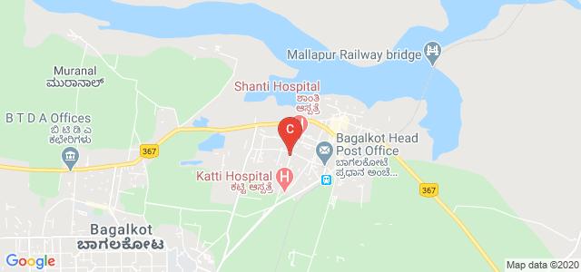 S.C. Nandimath Law College, Bagalkot, Ward No 10, Bagalkot, Karnataka, India