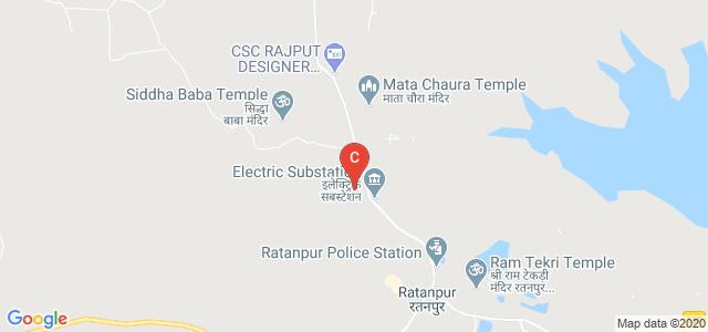 Govt.Mahamay College Ratanpur Bilaspur, Ratanpur, Chhattisgarh, India