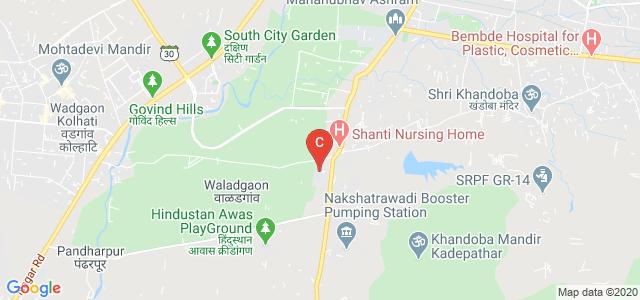 Chhatrapati Shahu Maharaj Shikshan Sanstha, Kanchanwadi, Aurangabad, Maharashtra, India