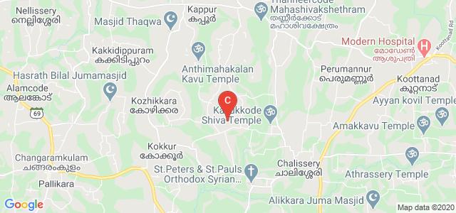 Royal Dental College, Iron Hills (Irumpin Kunnu), Mannaraparambu, Palakkad, Kerala, India