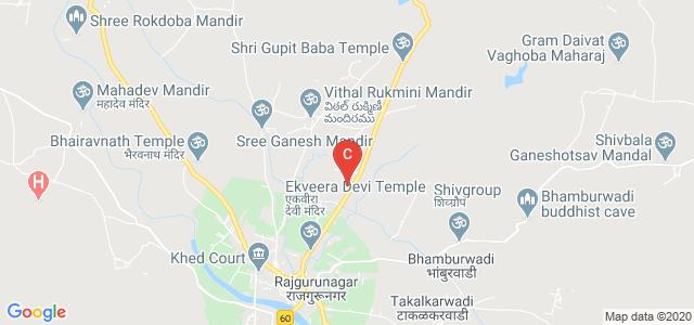 Hutatma Rajguru Shikshan Prasarak Mandal's Law College, Thigalsthal, Pune, Maharashtra, India