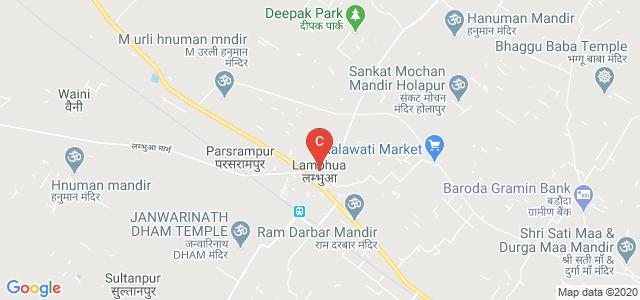 Kamla Prasad Singh Vidhi Mahavidyalaya, Lambhua, Sultanpur, Uttar Pradesh, India