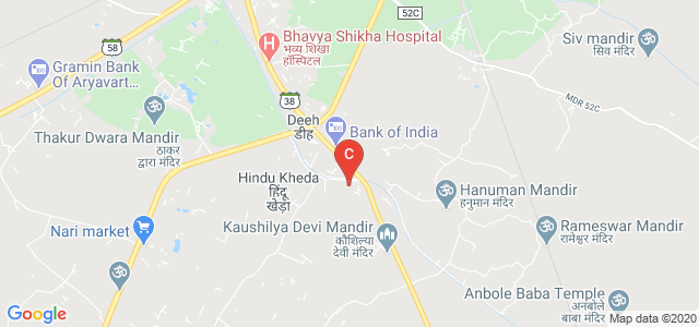 Kunwar Ajay Singh Vidhi Mahavidyalay, Unnao, Uttar Pradesh, India