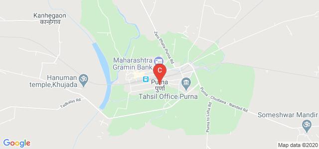 Ramrao Patil Ayurvedic College Purna, Ambedkar Nagar, Purna, Maharashtra, India