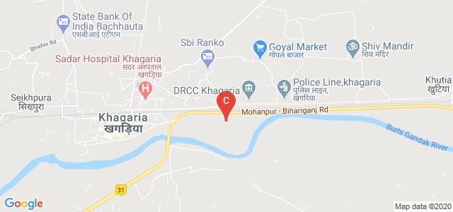 Shyamlal Chandrashekhar Nursing College Khagaria, Khagaria, Bihar, India