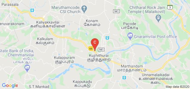 Annammal college of Nursing, Kuzhithurai, Kanyakumari, Tamil Nadu, India