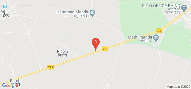 Patiram Shivhare College, Bhind, Madhya Pradesh, India