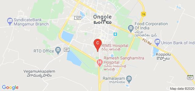 Rajiv Gandhi Institute Of Medical Sciences And Hospitals, Ramnagar, Ongole, Andhra Pradesh, India
