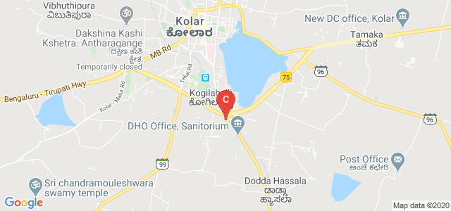 Sri ChanneGowda group of institutions, Vinoba Nagar, Kolar, Karnataka, India