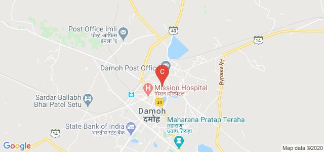 Damoh, Madhya Pradesh, India