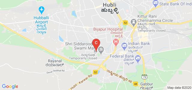 Mount Faran Polytechnic, Anand Nagar Road, Gurunath Nagar, Old Hubli, Hubli, Karnataka, India
