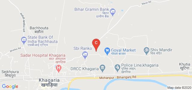 B.Ed. Teacher Training College khagaria, Bihar 851205, India
