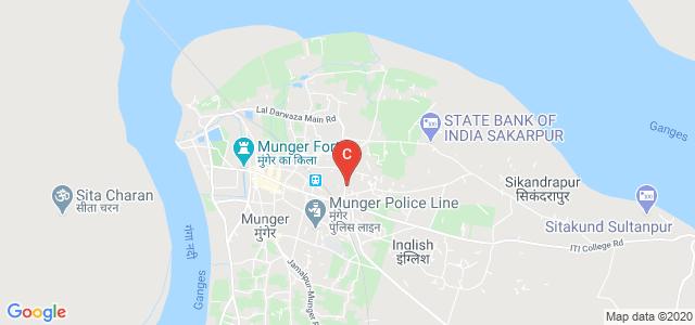B.R.M College Munger, Raisar, Munger, Bihar, India