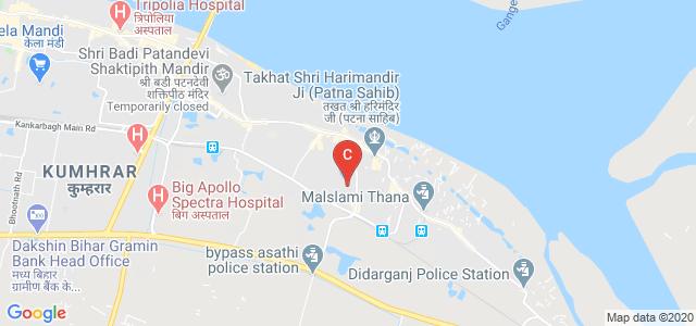 RPM College Road, Kali Asthan, Patna, Bihar, India