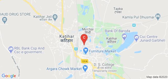 Suryadeo Law College, Katihar, Lal Kothi Road, Larkania Tola, Katihar, Bihar, India