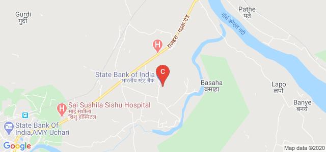 Vananchal Dental College and Hospital, Garhwa, Jharkhand, India