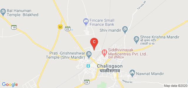 Samrat Ashok Institute of Computer & Managment Studies, Rahipuri, Chalisgaon, Maharashtra, India
