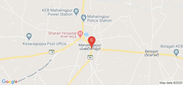 Basaveshwar Circle, Mahalingapur, Karnataka 587312, India