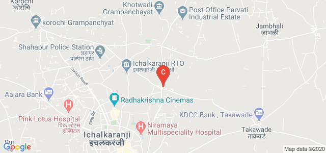 Sharad Institute of Technology Polytechnic, Yadrav, Yadrav, Ichalkaranji, Maharashtra, India