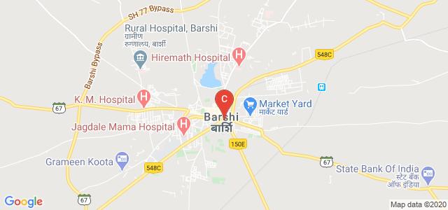 Shri Shivaji Shikshan Prasarak Mandal Polytechnic, Mangire Mala, Solapur, Maharashtra, India