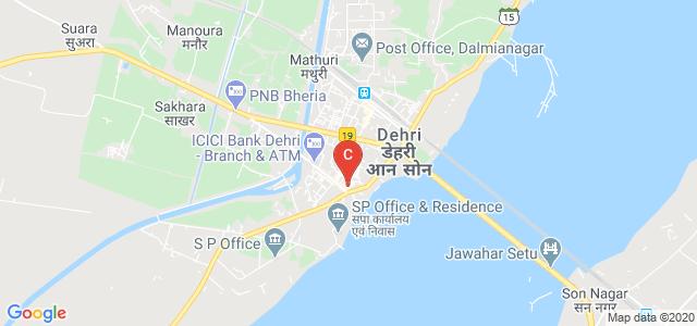 BR DEGREE COLLEGE, Gandhi Nagar, Dehri, Rohtas, Bihar, India