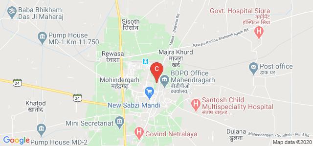 SHARBATI COLLEGE OF NURSING, Nahar Colony, Mahendragarh, Haryana, India