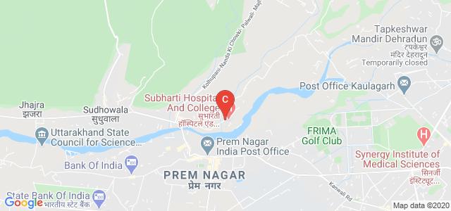 Shridev Suman Subharti Medical College Road, Dehradun, Uttarakhand, India