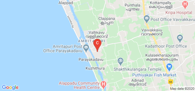 AMRITA SCHOOL OF AYURVEDA, Vavvakavu Vallikavu Road via Pulinilkkumkotta, Vallikavu, Kerala, India