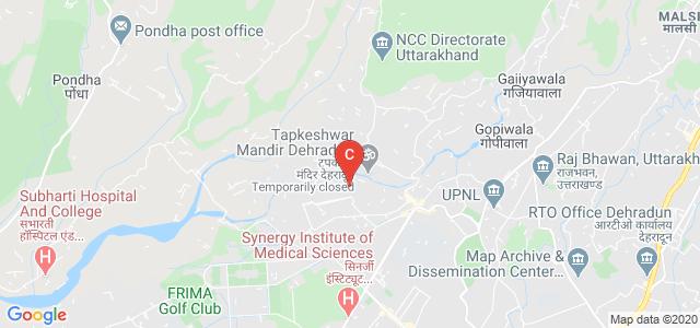 Institute of Hotel Management, Garhi Cantt, Dehradun, Uttarakhand, India