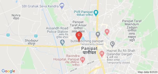Institute of Hotel Management Panipat, Industrial Area, Panipat, Haryana, India