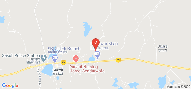 Government Polytechnic, Sakoli, Bhandara, Maharashtra, India