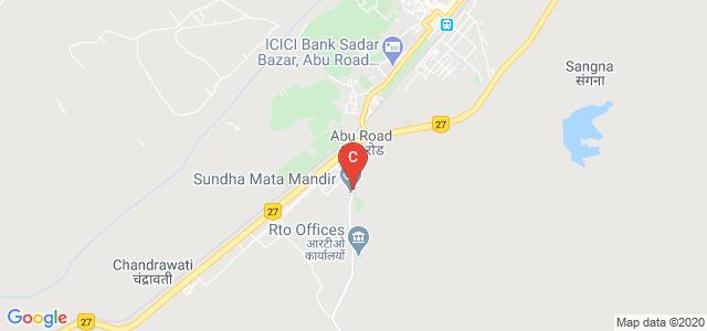 Abu - Ambaji Road, Ricco Colony, Abu Road, Rajasthan, India