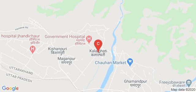 Government Polytechnic Kotdwara, Pauri Garhwal, Uttarakhand, India