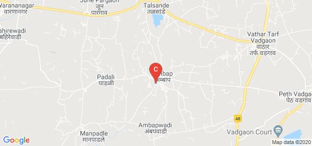Shri Balasaheb Mane Shikshan Prasarak Mandal Ambap's Ashokrao Mane Polytechnic, Kolhapur, Maharashtra, India