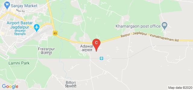Government Co-Ed Polytechnic Jagdalpur, Jagdalpur, Chhattisgarh, India