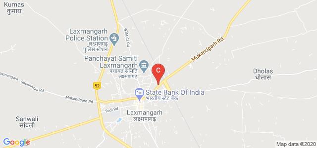 Marudhara Polytechnic College, Sikar, Rajasthan, India