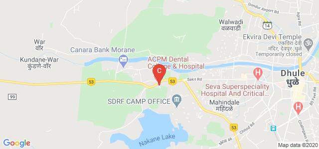 ACPM Dental College, Morane Pr. Laling, Maharashtra, India