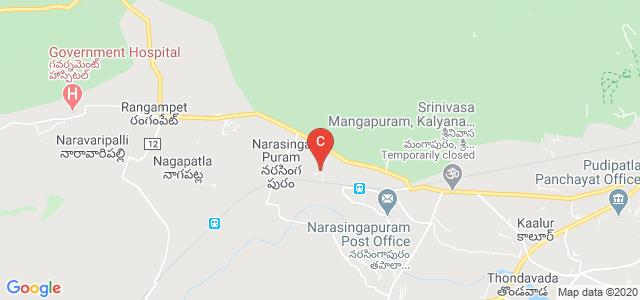 KMM Institute Of Postgraduate Studies, Tirupati, Andhra Pradesh, India