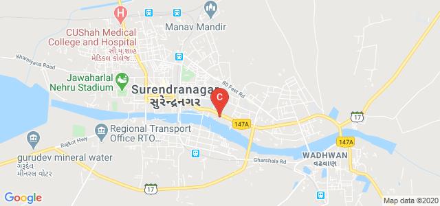 Swami Vivekanand College, Ambedkarnagar, Surendranagar, Gujarat, India