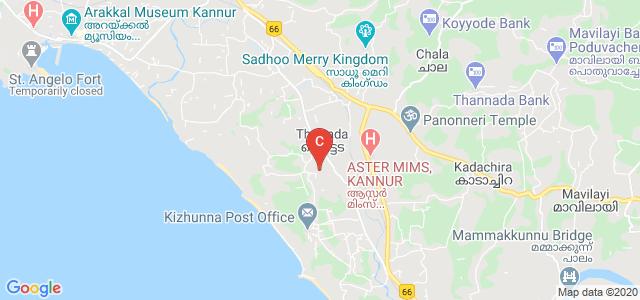 Indian Institute Of Handloom Technology, Kannur, Kannur, Kerala, India